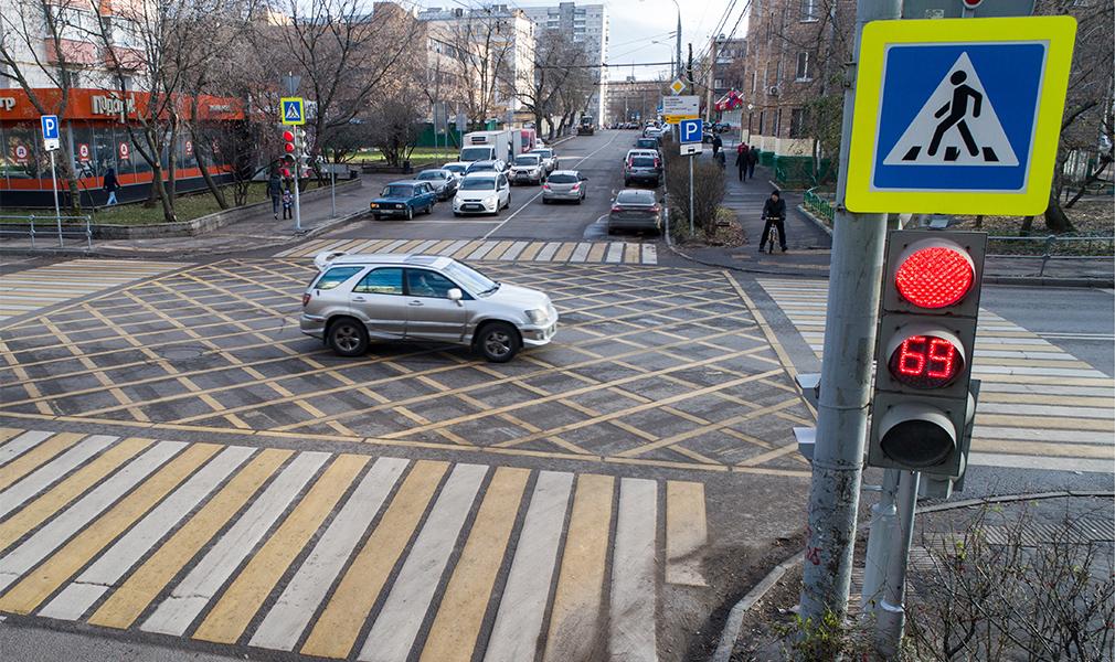 фото несоблюдение дорожных знаков или разметкой поможет