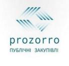 Організація та проведення семінару з питань участі у державних закупівлях через систему «Прозорро»