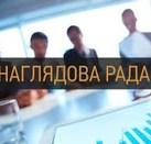 Розробка проекту Положення про наглядові ради комунальних підприємств Слов'янської міської ради