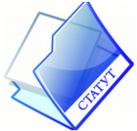 Ініціатива створення Статуту територіальної громади міста. Розробка його проекту