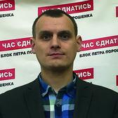 Романчук Роман Олегович
